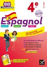 Chouette Espagnol